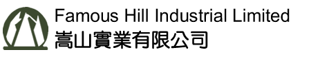 Famous Hill Industrial Limited